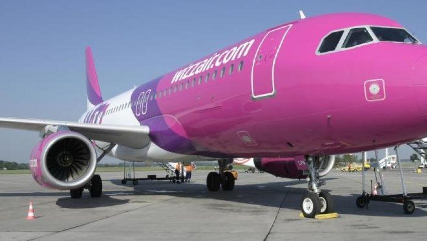 Foto: Wizz Air: Israelul refuză intrarea în ţară a pasagerilor care au vizitat China