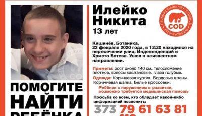 Copilul de 13 ani, adus acasă de către un șofer de taxi, a dispărut din nou la două zile după ce și-a pierdut mama
