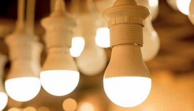 Oficiile comerciale ale Premier Energy vor fi închise până pe 27 martie: facturile vor fi expediate în baza datelor estimative