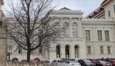 """Universitatea de Medicină şi Farmacie """"Grigore T. Popa"""" din Iaşi suspendă cursurile cu studenţii"""