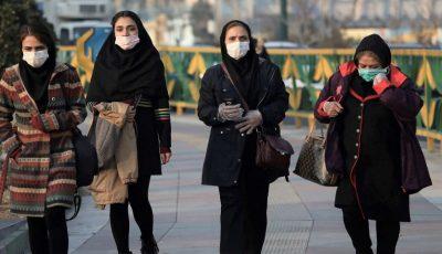 Iranul a devenit cea mai afectată țară de coronavirus de pe glob, după China