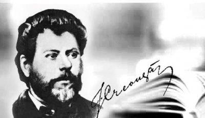 Astăzi se împlinesc 183 de ani de la nașterea scriitorului Ion Creangă