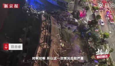 Un hotel din China aflat în carantină s-a prăbușit. Cel puțin 70 de oameni ar fi murit
