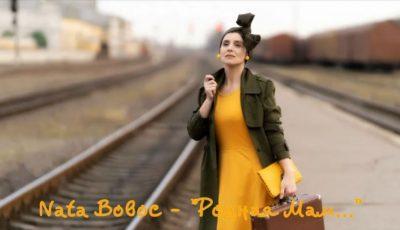 În luna femeii, interpreta Natalia Boboc a lansat o piesă emoționantă dedicată tuturor mamelor!