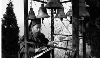 Muntele Athos este închis pentru pelerini, dar în rugăciune pentru lume