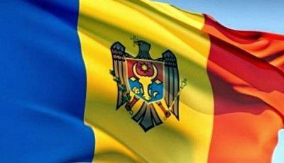 27 aprilie: În Republica Moldova este marcată Ziua Drapelului de Stat