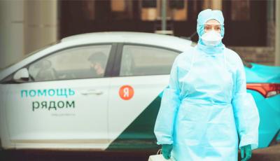 Coronavirus: Gigantul rus Yandex lansează o testare gratuită a moscoviţilor