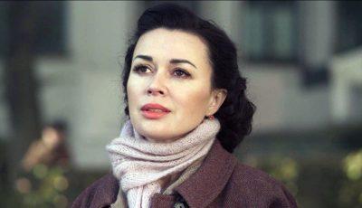Ultimele noutăți despre starea de sănătate a actriței Anastasia Zavorotnyuk