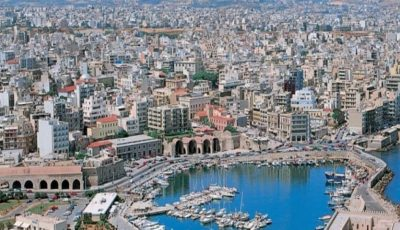 Ultima oră! Cutremur puternic în Grecia