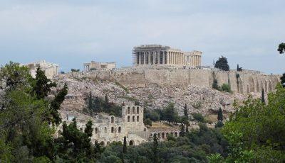 Din 1 iulie, Grecia introduce completarea unui formular online cu 48 de ore înainte de a ajunge la graniță