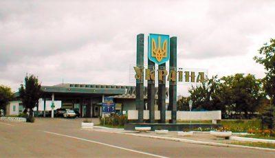 Veste bună pentru călători. Se reiau cursele auto cu Ucraina