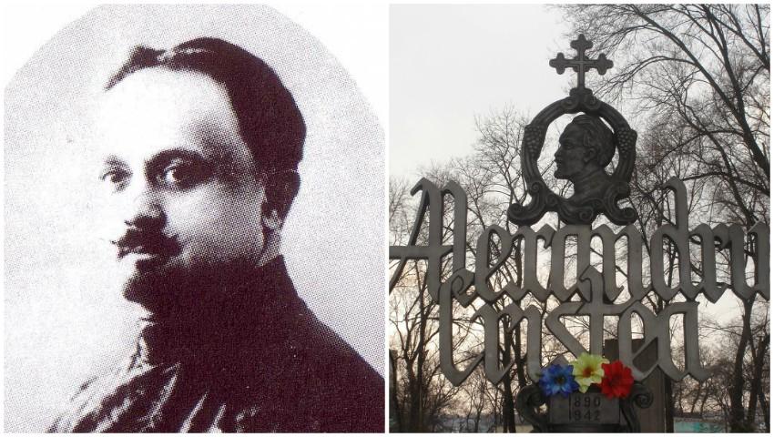 """Mormântul autorului care a compus muzica imnului ,,Limba Noastră"""" a fost vandalizat"""