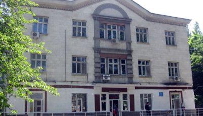 Spitalul Municipal nr. 1 va purta numele academicianului Gheorghe Paladi