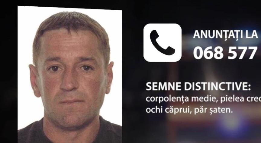 Un bărbat a dispărut din spital. Rudele cer ajutorul oamenilor