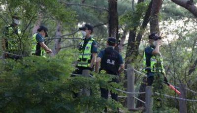Coreea de Sud: primarul dispărut al capitalei Seul a fost găsit mort