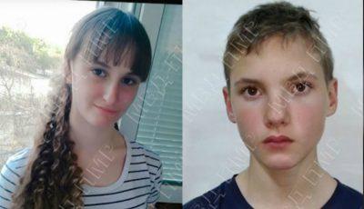 Au ieșit împreună la plimbare și au dispărut. O minoră de 15 ani și prietenul ei, de 14 ani, sunt căutați de câteva zile