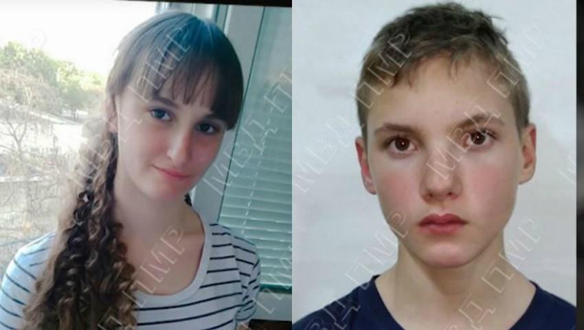 Au fost găsiți după o săptămână! Unde s-au aflat copila de 15 ani și prietenul ei, dați dispăruți