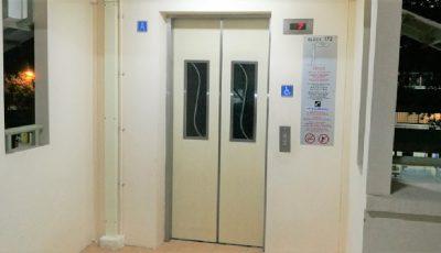 Anchetă epidemiologică: o femeie asimptomatică a infectat cu coronavirus 71 de persoane, după ce a folosit liftul clădirii în care locuia