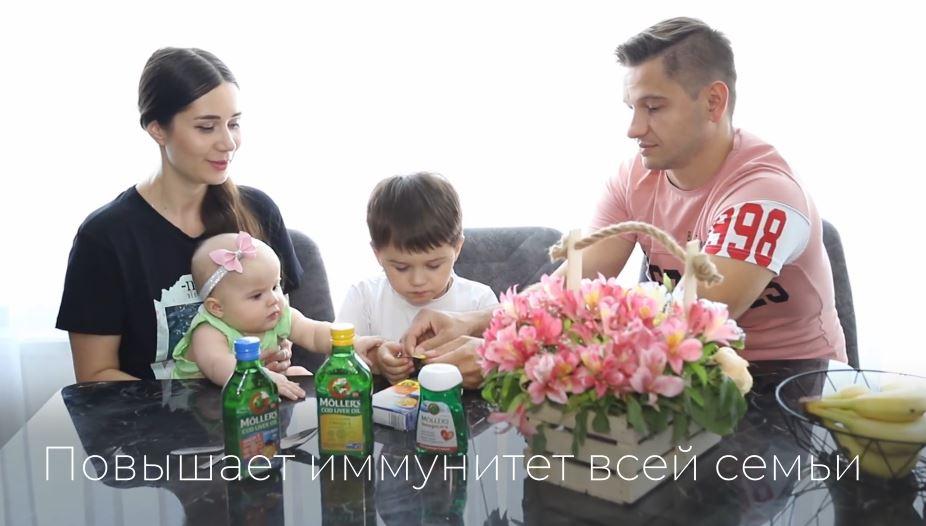 Menține imunitatea întregii familii – cea mai bună alegere pentru aportul zilnic de acizi grași Omega-3 și vitamina D