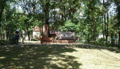 Primăria București oferă 846 de mii de euro pentru reabilitarea Parcului Alunelul, situat în sectorul Buiucani