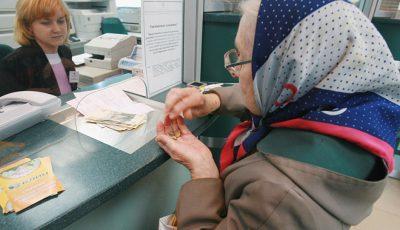De la 1 octombrie, pensia minimă se va majora cu 12 lei