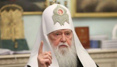 Patriarhul de Onoare al Bisericii Ortodoxe Ucrainene are coronavirus