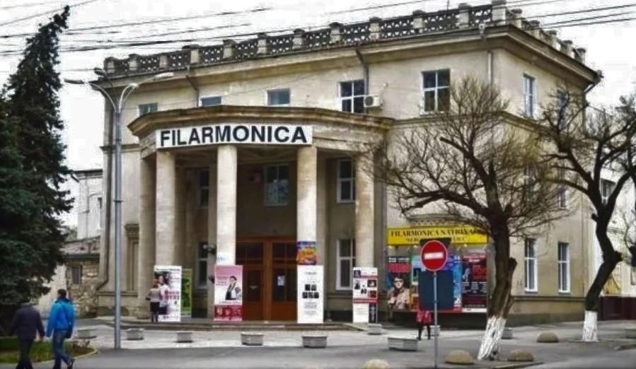 Unde vor avea loc concertele Filarmonicii Naţionale programate pentru luna octombrie