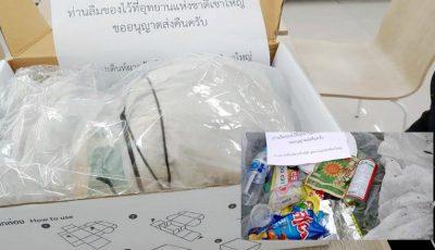 Câțiva excursionişti vor primi prin poștă deşeurile din plastic şi ambalajele lăsate în urma lor