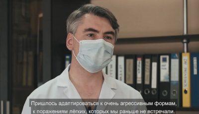 """Medici din prima linie de luptă cu Covid-19: ,,A trebuit să ne adaptăm să lucrăm cu niște forme agresive și leziuni pulmonare pe care nu le-am mai întâlnit până acum"""""""