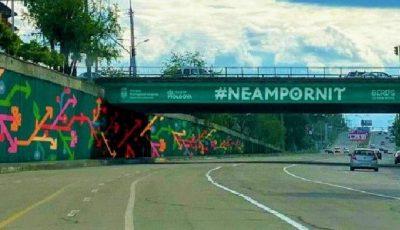 """Foto! Pictura """"Pomului vieții"""" pe pereții podului din sectorul Telecentru a fost finalizată"""