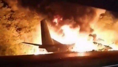 Un avion s-a prăbușit în Ucraina. Peste 22 de oameni au murit
