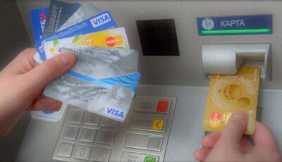 Circa 90% din valoarea fraudelor sunt comise cu utilizarea numărului cardului, fără prezența fizică a acestuia