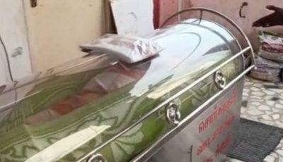 Un bărbat declarat mort din greşeală a stat o zi în camera frigorifică