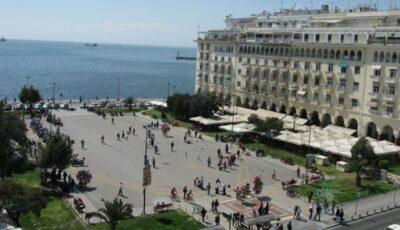 Grecia: Se introduce carantină totală în orașul Salonic