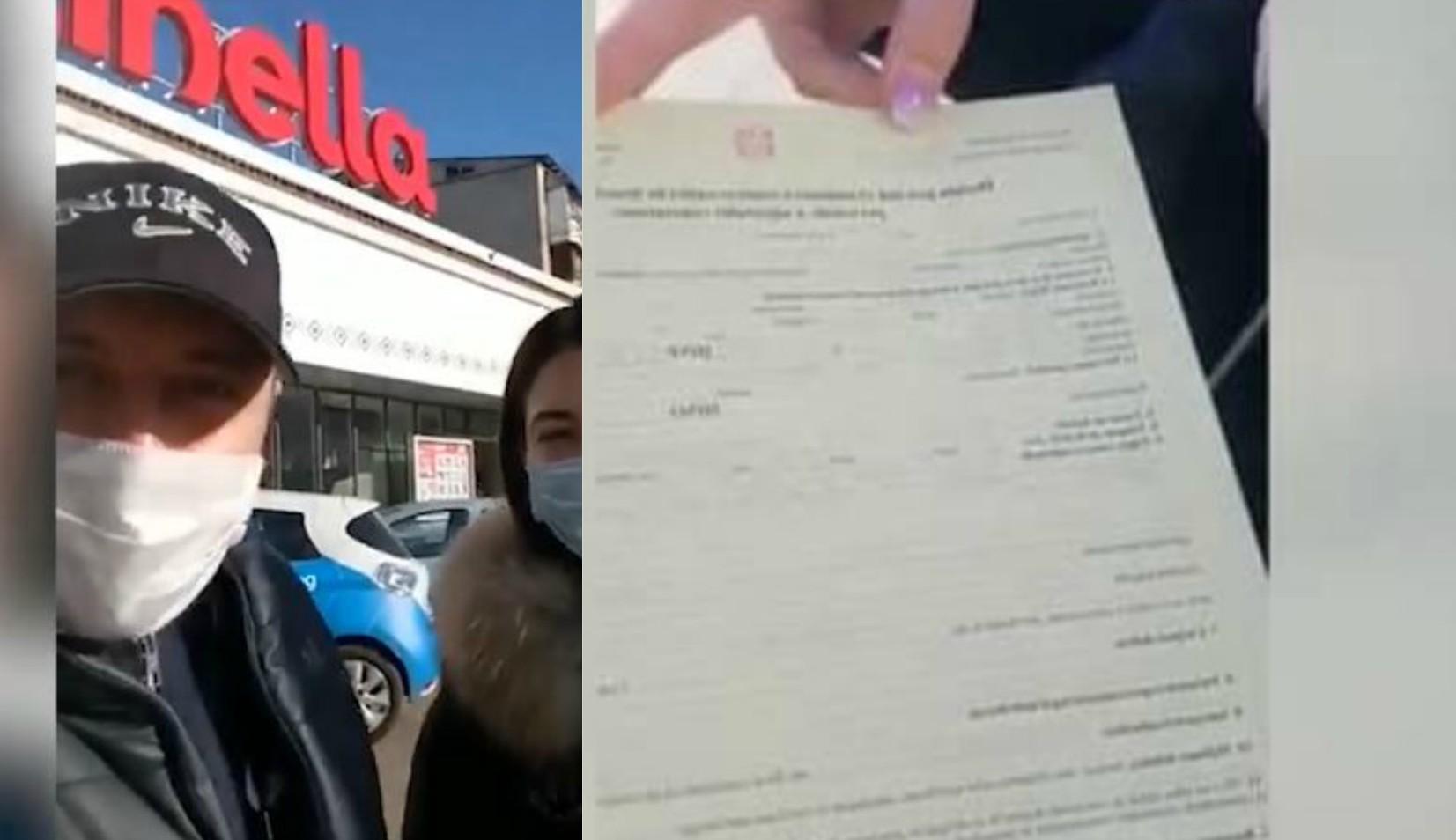 Foto: Doi soți din Capitală, amendați pentru că nu purtau masca, în momentul când au coborât din mașină