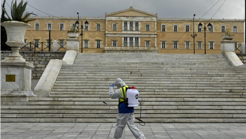 Grecia: Oamenii ies din case doar după ce primesc aprobare prin SMS