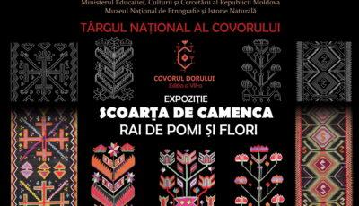 """Expoziție de covoare și măști tradiționale de iarnă la cea de-a VII-a ediție a târgului național ,,Covorul Dorului"""""""