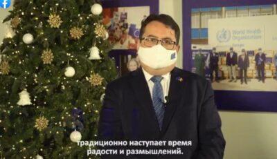 Ambasadorul Uniunii Europene la Chișinău, Peter Michalko, a adresat un mesaj de felicitare cu ocazia Crăciunului