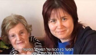 O femeie din Israel i-a lăsat unei moldovence toată averea sa: un apartament în centrul orașului Tel Aviv, alte proprietăți și milioane în conturi