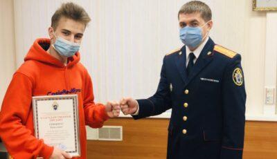 Un tânăr moldovean, apreciat la Moscova după ce a salvat o femeie de la viol