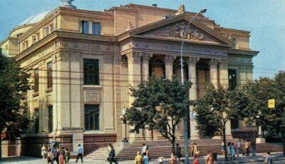 """Teatrul Naţional """"Mihai Eminescu"""" împlineşte 100 de ani de la fondare"""