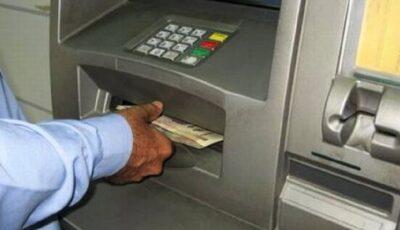 Un bărbat a găsit 5.000 de euro la un bancomat și i-a returnat