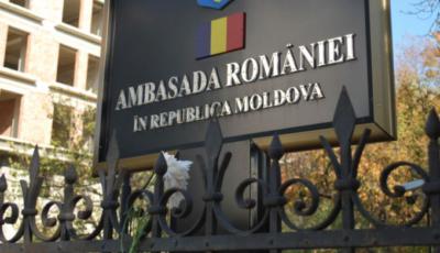 Ambasada României la Chișinău reia procedura de depunere a dosarelor de redobândire a cetățeniei române