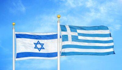 Acord între Grecia și Israel. Cetățenii vaccinați anti-Covid ai celor două state vor putea să călătorească liber în cele două țări