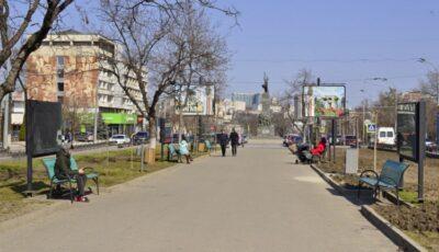 Primăria Chișinău a dat startul lucrărilor de reabilitare a aleii pietonale din bulevardul Grigore Vieru
