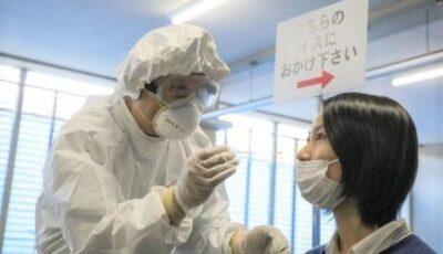 O nouă mutație a coronavirusului, E484K, rezistentă la vaccinuri a fost depistată în Japonia
