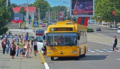 Anul de învățământ va fi prelungit în regiunea transnistreană