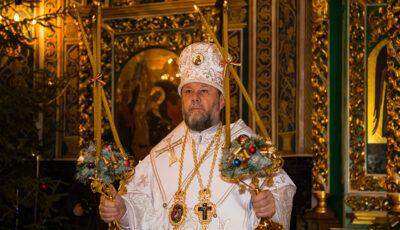 Mitropolitul Vladimir, scrisoare către autoritățile municipiului Chișinău