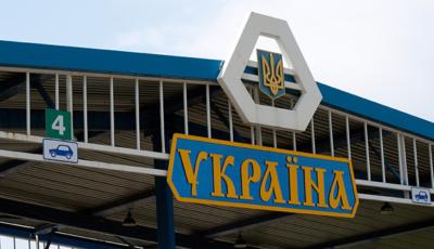 Ucraina și Republica Moldova, acord reciproc de recunoaștere a certificatelor de vaccinare