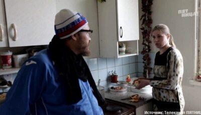 Dându-se drept om al străzii, un milionar i-a dăruit un apartament unei mame singure cu 4 copii